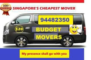 BLESSED MOVERS