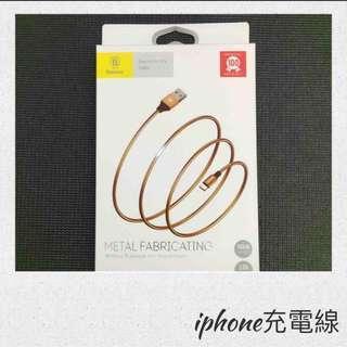 蘋果充電線