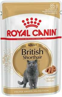 Royal Canin Breeds Care Wet Food 85g