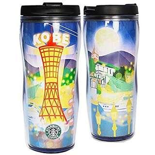 Starbucks Mug & Tumbler Collectible Series in Japan kobe 神戶