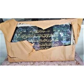 Frame Kayu Allah Muhammad Alquran Ayat Kursi Qursi