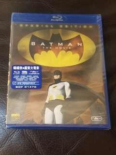 Blue ray BATMAN THE MOVIE special edition 全新未拆 有中文字幕