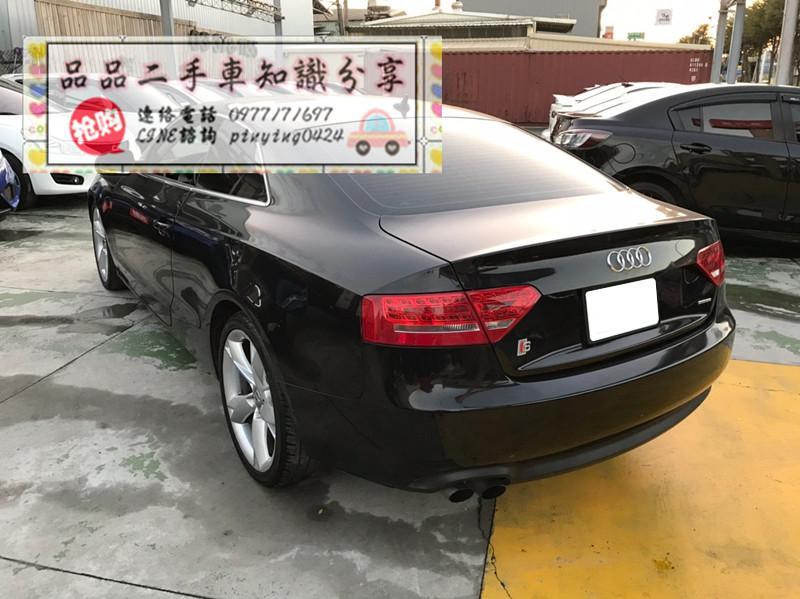 2010年 A5 雙門 2.0 黑