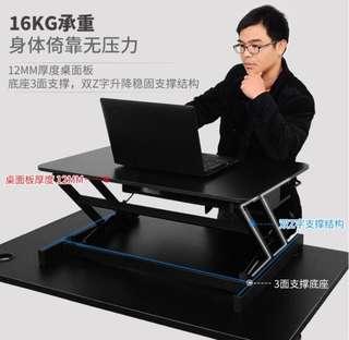 站立式電腦工作台