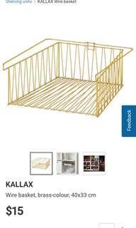 IKEA Kallax Wire Basket