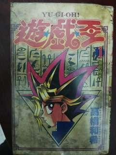 YU-GI-OH 游戏王 1-44 completed