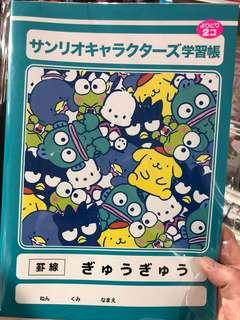 Sanrio 2019 MX簿 2本
