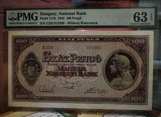 1945年匈牙利100潘戈
