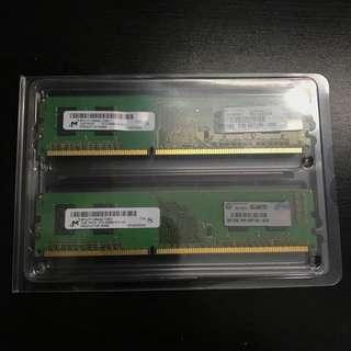 🚚 HP 2GB PC3-10600U DDR3 1333MHz Kit (2x1GB)