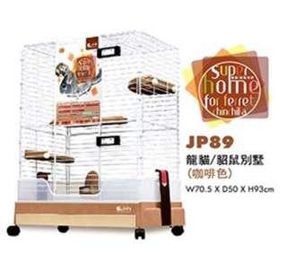 🚚 Jolly Superhome Chinchilla Cage
