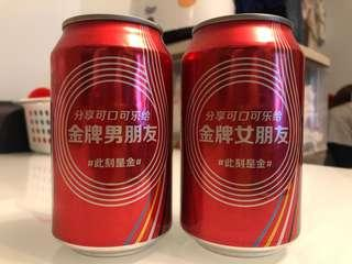 330ml罐裝 可口可樂 中國 2015# 分享可口可樂 * 金牌男朋友 * 金牌女朋友。#此刻是金#