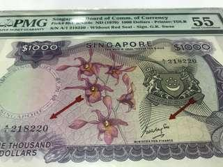 Orchid $1000 GKS