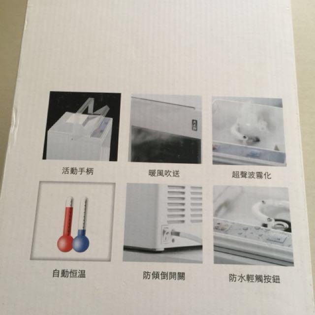 天上野陶瓷暖風機
