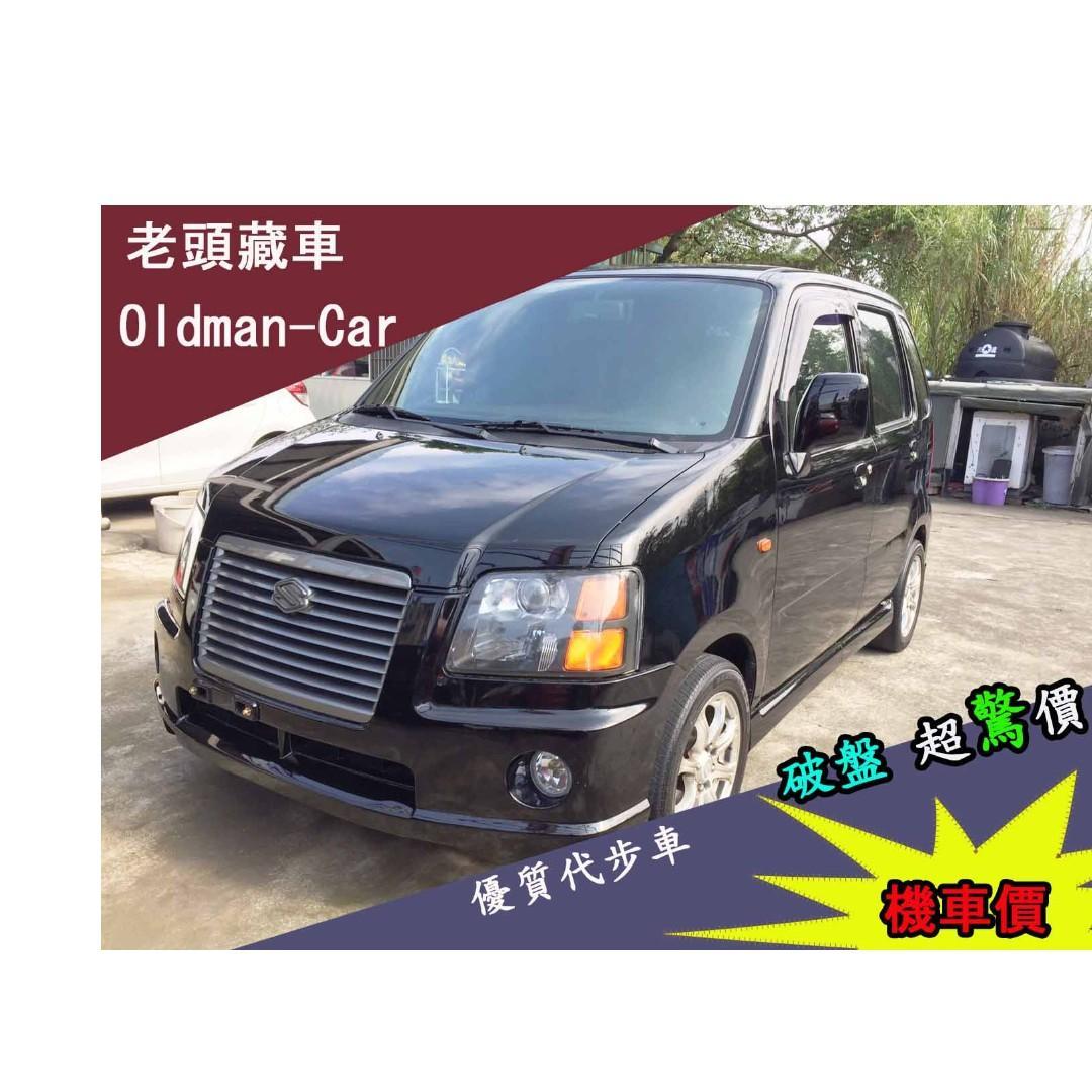 【老頭藏車 】2005 Suzuki Solio『0元就把車貸回家 』『全貸,超貸,免保人』中古 二手 汽車