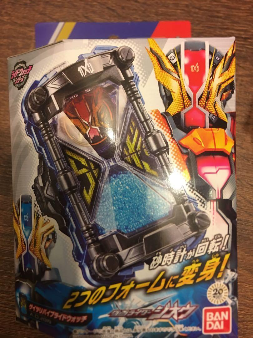 幪面超人 時王 Kamen Rider Zi O DX Geiz Revive Riderwatch