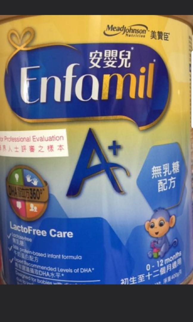 美贊臣A+ 無乳糖奶粉