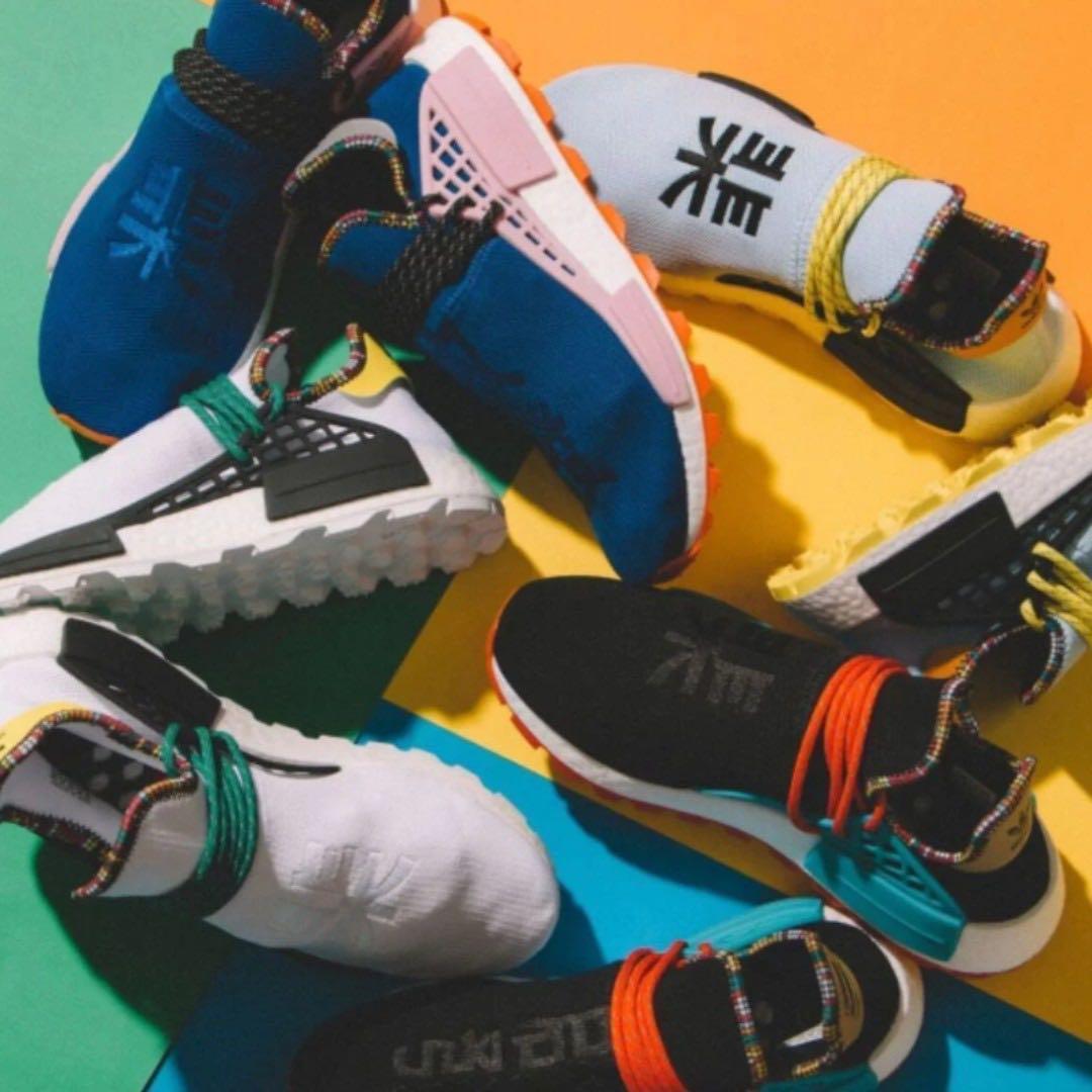 88981baf2 Adidas NMD Human Race Pharrell Williams Inspiration
