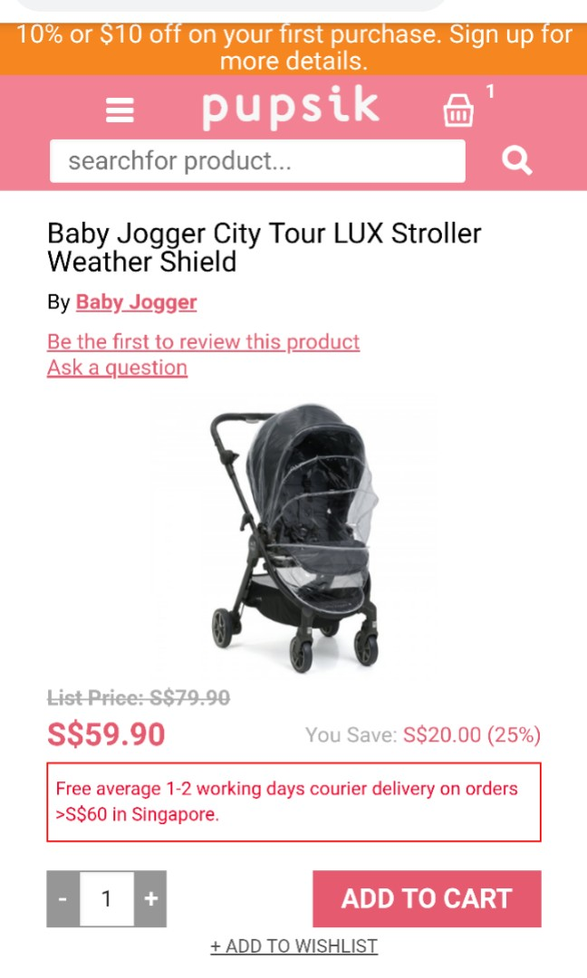 Brand New Baby Jogger Tour Lux Rain Cover