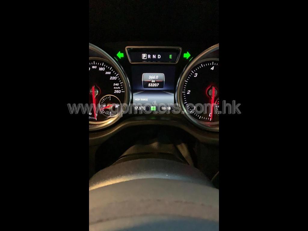 Mercedes-Benz G350 Diesel