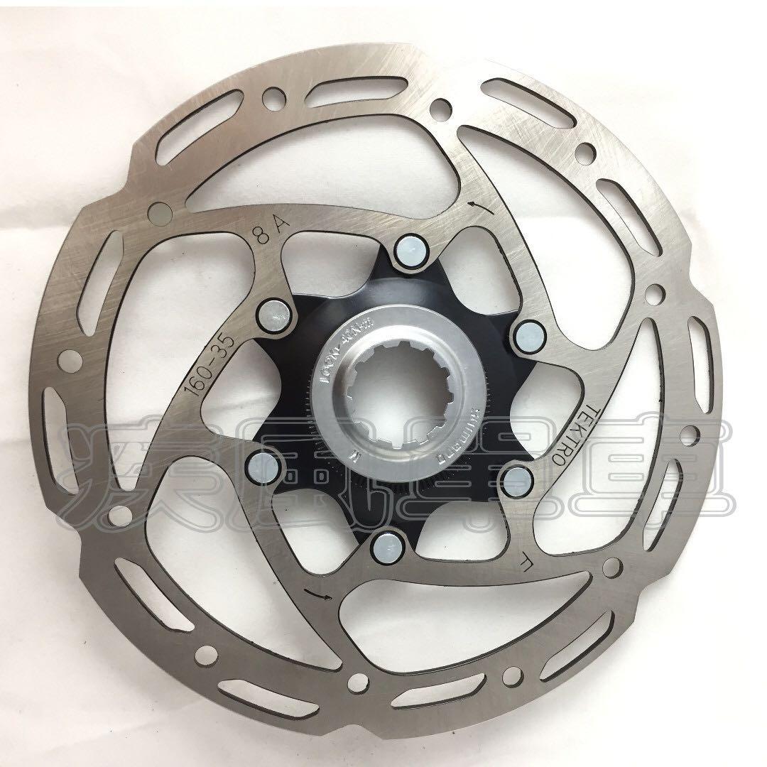 *~(疾風單車)全新SHIMANO 搭配 TEKTRO 彥豪 不鏽鋼 140mm /160mm 兩片式 中心鎖入式碟盤