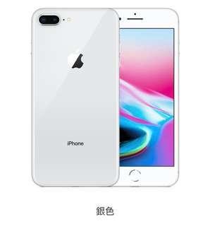 🚚 大降價 iPhone 8 Plus 256G