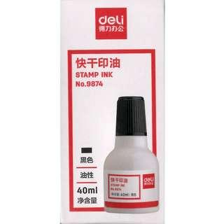 🚚 Deli Black Stamp Pad Ink (40ml)