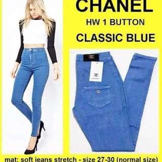 Sale!!! Soft Highwaist Jeans