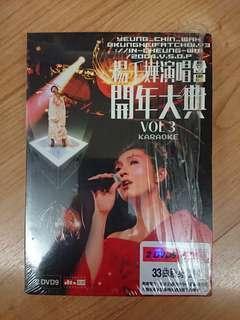 DVD 楊千嬅開年大典演唱會