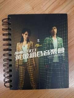 DVD 容祖兒 古巨基 黃金組合音樂會