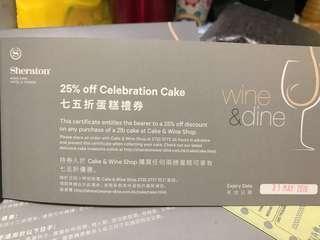 Sheraton cake coupon
