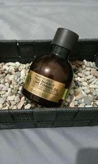 THE BODY SHOP FIRMING OIL