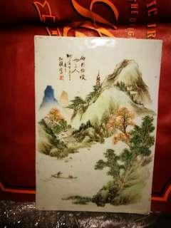 仙槎瓷板畫