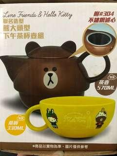 🚚 熊大下午茶組~全新品