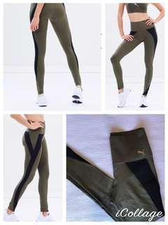 Puma body shaping khaki tights size 12
