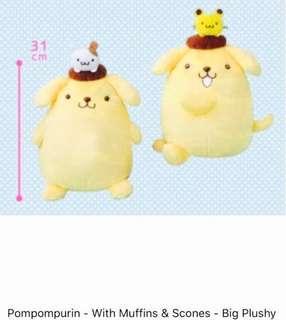 Pompompurin & Muffin Big Plushy