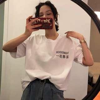 🚚 Korean ulzzang 'Richovernight' Tee