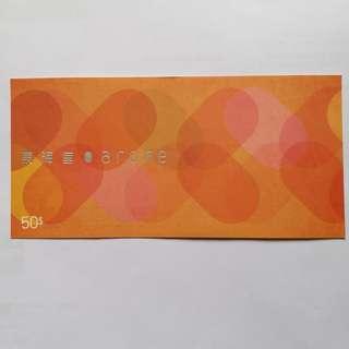 東海堂$50現金券餅卡 Arome cash coupon