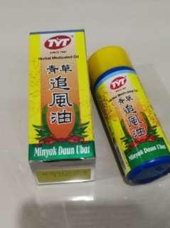 TYT Minyak Daun Ubat 50ml/ Herbal Medicated Oil