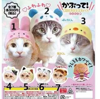 貓咪扭蛋頭套~動物