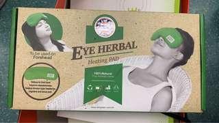 i am green 草本熱敷眼罩