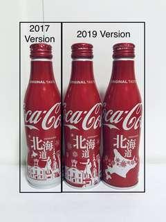 [全新] Coca Cola 可口可樂日本2019北海道(新款)一套2支紀念鋁瓶