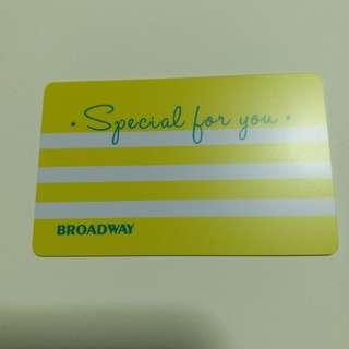 百老匯電器現金券 禮品卡 Broadway gift card