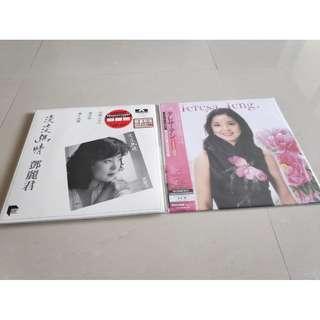 鄧麗君–淡淡幽情 (35週年限量版) + Teresa Teng – Teresa Teng 鄧麗君 – 全曲中國語, Brand New Japan Press Vinyl LP, Stereo Sound – SSCH002, 2018, with OBI