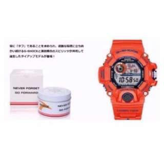 Kobe City Fire Bureau GW-9400FBJ-4JR Rangeman  Full set casio gshock