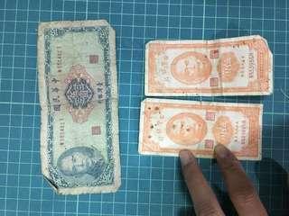老鈔 三十八年跟五十年的 捨不得直接丟