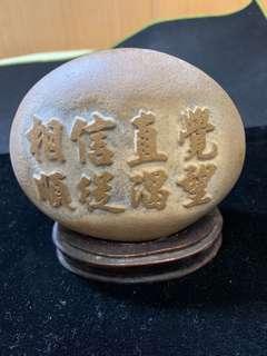 🚚 3D立體石雕