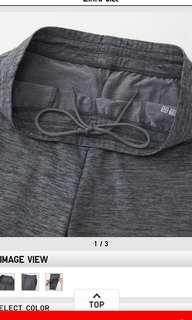 Uniqlo dry-ex ultra stretch ankle length pants
