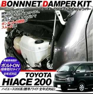 Toyota Hiace H200 Bonnet Damper Kit