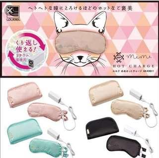 ATEX -KX511pk 充電式溫熱眼罩(少女粉紅)
