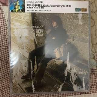 鄭伊健 初夏之戀 延續篇 VCD